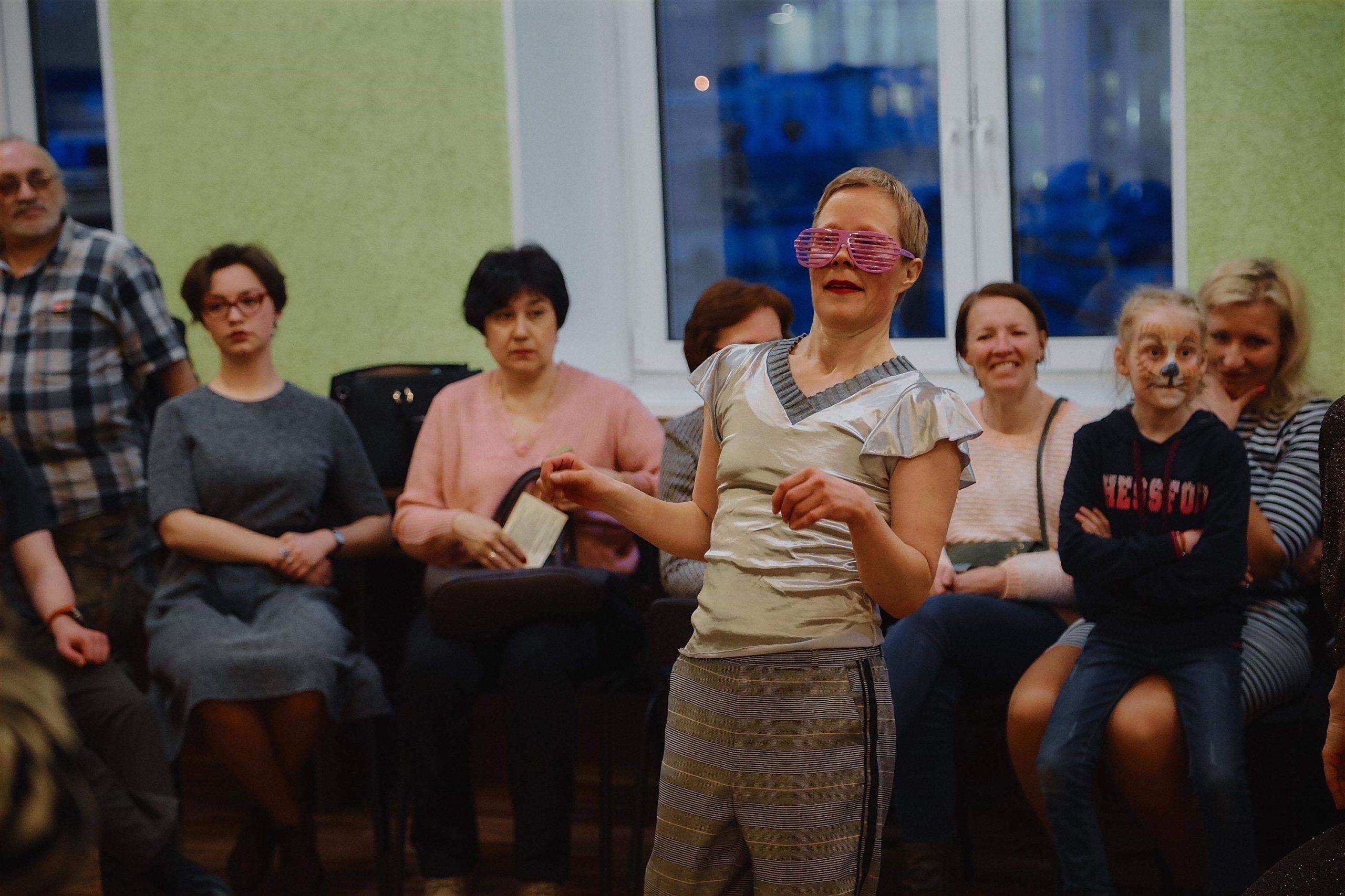 Tanssitaiteilijan Vastaanotto